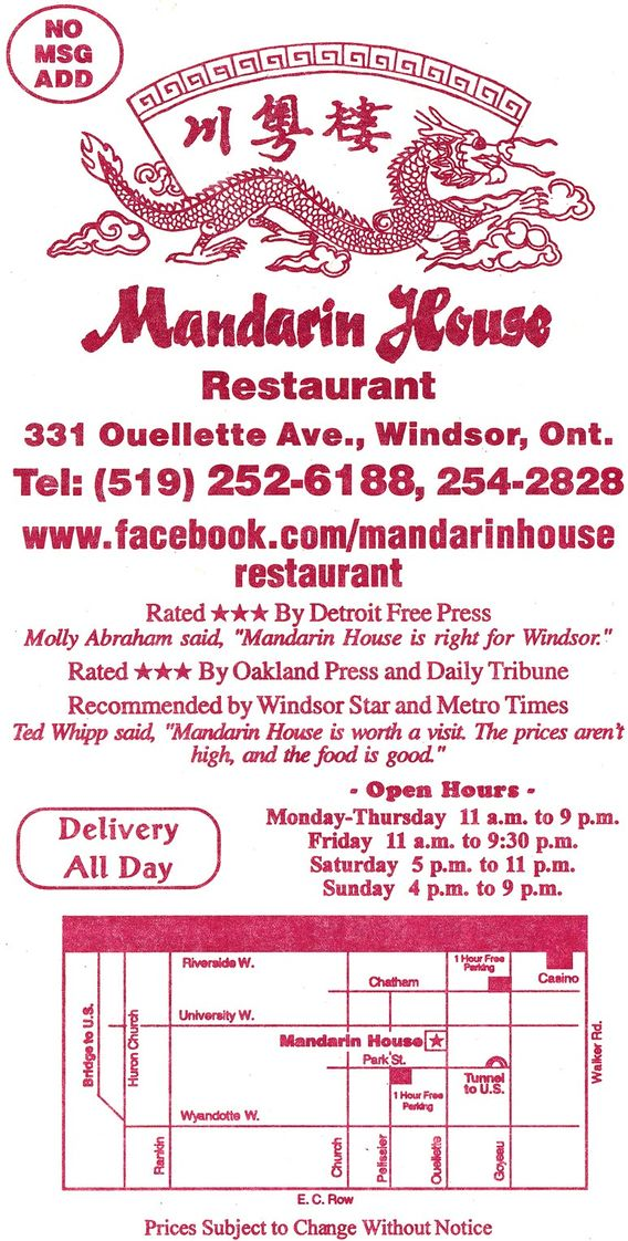 Mandarin House Takeout Menu 01.jpg